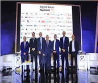 انطلاق قمة تجارة التجزئة الأولى فى مصر «2019 ERS»