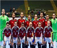 منتخب مصر للصالات يختتم معسكره الأوروبي بتعادل 3-3 مع سلوفاكيا