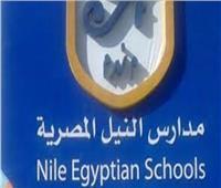5 من أبناء مدارس النيل المصرين يحصدون جائزة الكانجارو الدولية