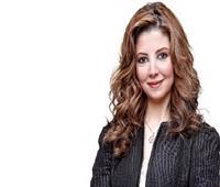 رانيا هاشم ممثلة مصر في احتفالية منظمة العمل الدولية