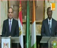 فيديو| الرئيس السيسي: أعتز بكوني أول رئيس مصري يقوم بزيارة كوت ديفوار