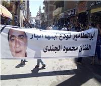 صور| «أبو المطامير» تودع الفنان محمود الجندى فى جنازة شعبية مهيبة