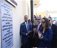 صور.. «غادة والي» تفتتح أول مركز لتأهل مرضى الإدمان بالمنيا