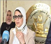 الصحة: إطلاق 39 قافلة طبية بـ26 محافظة مجاناً