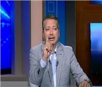 تامر أمين يعلق على هزيمة الزمالك وتصدر الأهلي للدوري