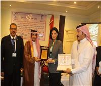 انطلاق المؤتمر الدولي للتخطيط الاستراتيجي للأسرة بشرم الشيخ