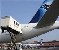 الخطوط السعودية تشكر «مصر للطيران للخدمات الأرضية» لهذا السبب