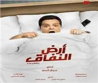 محمد هنيدي يتصدر أعلى مشاهدات «ON E» بـ «أرض النفاق»