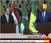 السيسي: العلاقات المصرية السنغالية  تطورت على مر السنين  فيديو