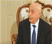 عقيلة صالح: الدول المعترضة على عملية الجيش الليبي تناصر جماعة الإخوان