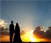 هل مشاورتي لزوجتي ينافي الرجولة؟.. «الأزهر للفتوى» يجيب