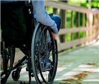 بعد عقود من الحرمان والإهمال.. الدولة السند الحقيقي لذوي الإعاقة