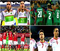 قرعة أمم أفريقيا| المغرب في «مجموعة الموت».. والجزائر في «أسهل المجموعات»
