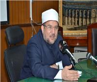 اليوم.. وزير الأوقاف يعلن خطة رمضان ويستعرض الأطلس كاملا