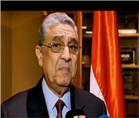 فيديو| وزير الكهرباء: الرئيس السيسي يعتبر ملف الطاقة «أمن قومي»