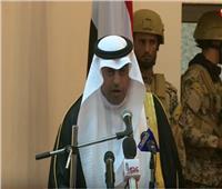 فيديو| البرلمان العربي يدين الأعمال الإجرامية لميليشيات الحوثي