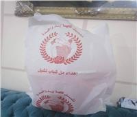 «رمضان بلا محتاج».. مبادرة شبابية بإحدى قرى الغربية