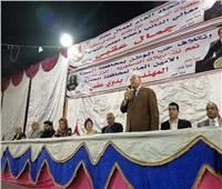 قبائل «أبو النمرس» و«الحوامدية» يعلنون تأييدهم للتعديلات الدستورية