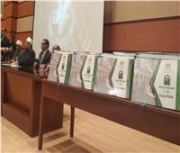 وزير الأوقاف: انتهاء ٩٢ مجلدا في الأطلس كمرحلة أولى