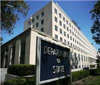 الخارجية الأمريكية: انعقاد البرلمان اليمني خطوة مهمة لتقوية الحكومة