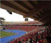 جماهير الأهلي للاعبين قبل موقعة صن داونز: «إلعب برجولة»
