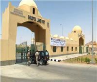القاهرة تنجح في تسهيل عبور مصريين قادمين من السودان