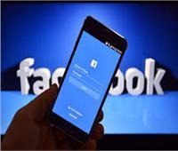 الحكومة الأفغانية تعتزم حظر «فيسبوك» لهذه الأسباب