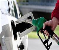السعودية ترفع سعر البنزين اعتبارا من «الأحد»