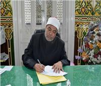 بأمر «الأوقاف».. إجازات الأئمة ممنوعة في رمضان