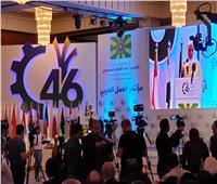مريم العقيل: مؤتمر العمل العربي فرصة لأطراف الإنتاج الثلاثة ليلتقون