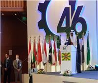 المطيري: نستهدف تحقيق التنمية الاقتصادية الشاملة في عام 2020