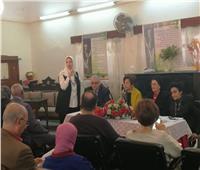 الاتحاد العام لنساء مصر يعقد جمعيته العمومية الخامسة لمناقشة أنشطتها