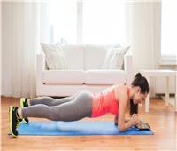 تعرفي على.. فوائد تمرين البلانك «plank» لشد البطن ونحت الخصر
