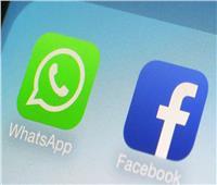 تعطل فيسبوك وإنستجرام وواتسآب في أنحاء من العالم