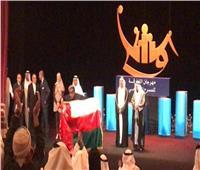 ٤ جوائز لسلطنة عمان فى مهرجان المسرح الدولى للطفل