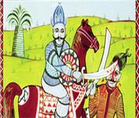 «سكة أبو زيد كلها مسالك».. تعرف على قصة المثل الشعبي