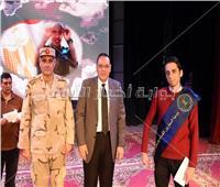 تكريم 16 من أسر الشهداء ومصابي الحرب في احتفالية يوم الشهيد بالشرقية