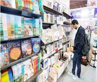 نجاح كبير للجناح السعودى فى معرض تونس الدولى للكتاب