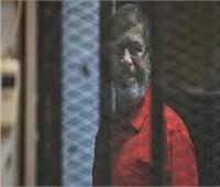 عاجل| تأجيل محاكمة مرسي و٢٣ آخرين في التخابر مع حماس لـ28 أبريل