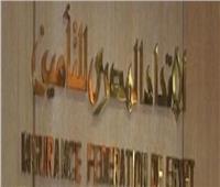 الاتحاد المصري للتأمين مصر تحتل المركز 26 في الأسواق الناشئة