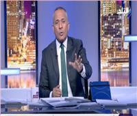 فيديو| أحمد موسى: «6 مليار جنيه تكلفة محور روض الفرج»