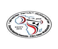 الاتحاد المصري لرفع الأثقال يكشف عن شعار بطولة أفريقيا للرجال والسيدات