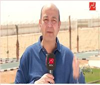 بالفيديو| عمرو أديب: الصوب الزراعية في العاشر من رمضان «مشروع عبقري»