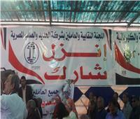 """مؤتمر عمال حاشد في """"الحديد والصلب"""" يعلن تأييده للتعديلات الدستورية"""
