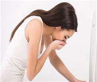 9 نصائح تساعد المرأة الحامل للتغلب على الغثيان والقئ