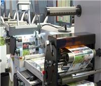 فيديو| غرفة صناعة الطباعة: الرئيس السيسي يدعم صناعات التغليف
