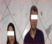 ضبط عاطل وزوجته بتهمة النصب على راغبي السفر للخارج