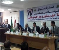 رئيس جامعة بنها: ندوة تهدف إلى مشاركة الشباب في الحياة السياسية
