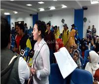 طلاب جامعة بنها يدعون المصريين للمشاركة في التعديلات الدستورية