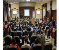 انطلاق فعاليات برنامج دعم المبادرات الشبابية تحت شعار «ايدك معانا»